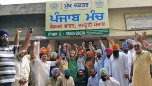 Dr. Gandhi with Punjab Manch activists