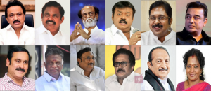 Major political party leaders in TN
